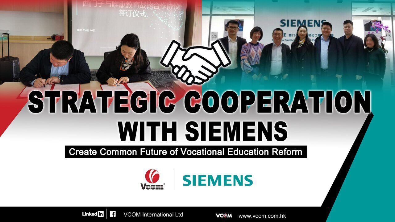 Vcom Strategic cooperation with Siemens